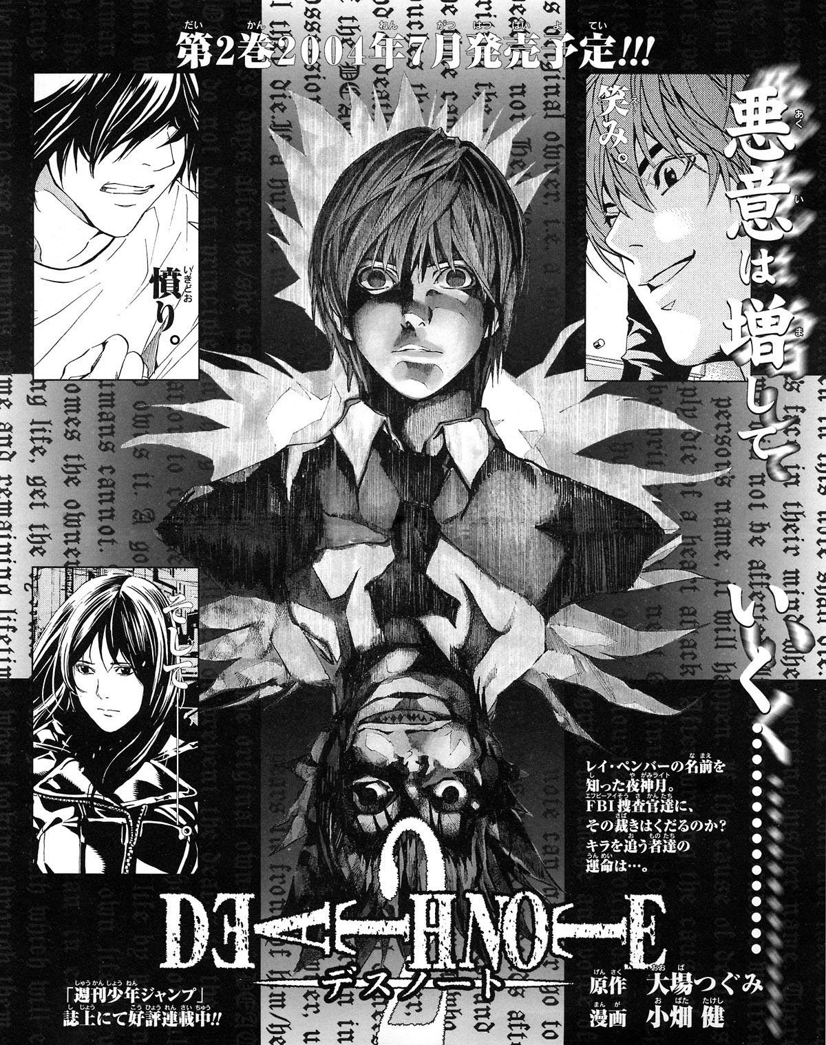 death note volume 12 pdf