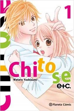 chitose-etc-no-0107